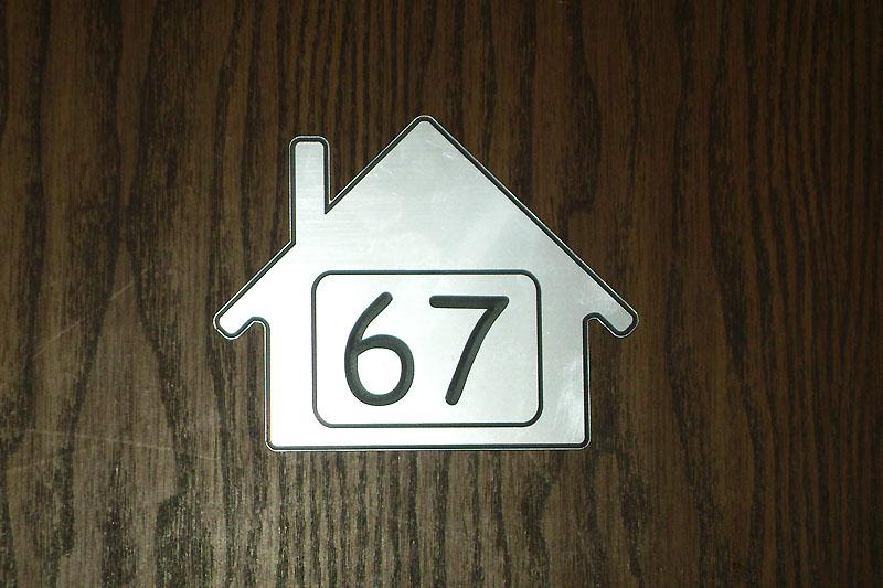 Номер на квартиру своими руками