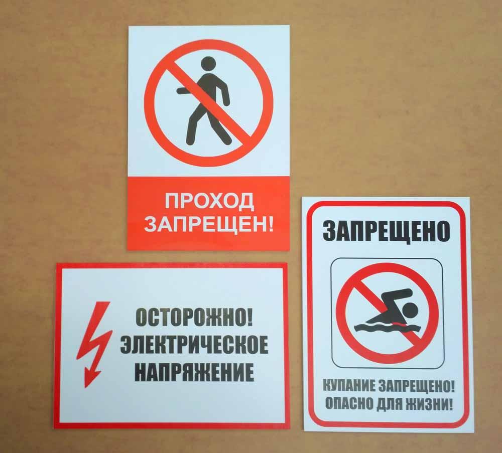 Изготовление печатей и штампов на заказ в Москве 73