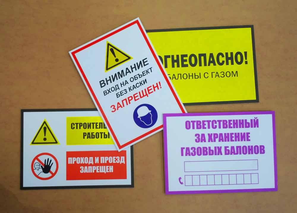 Изготовление печатей и штампов на заказ в Москве 14