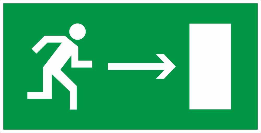 эвакуационные таблички