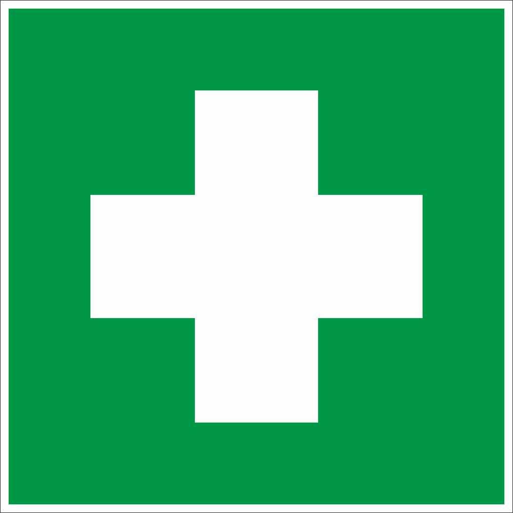 табличка аптечка