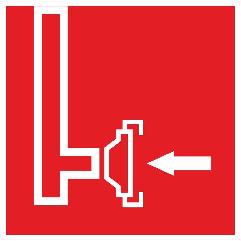 таблички знаков пожарной безопасности