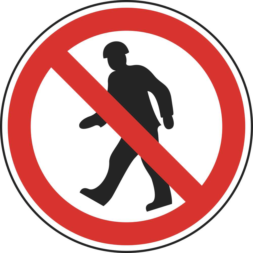 запрещающие таблички и знаки