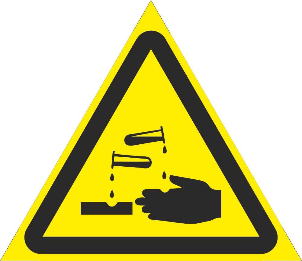 купить предупреждающие таблички