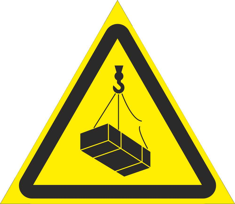 предупреждающие знаки w